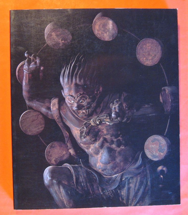 Risultati immagini per Buddhismo Tendai