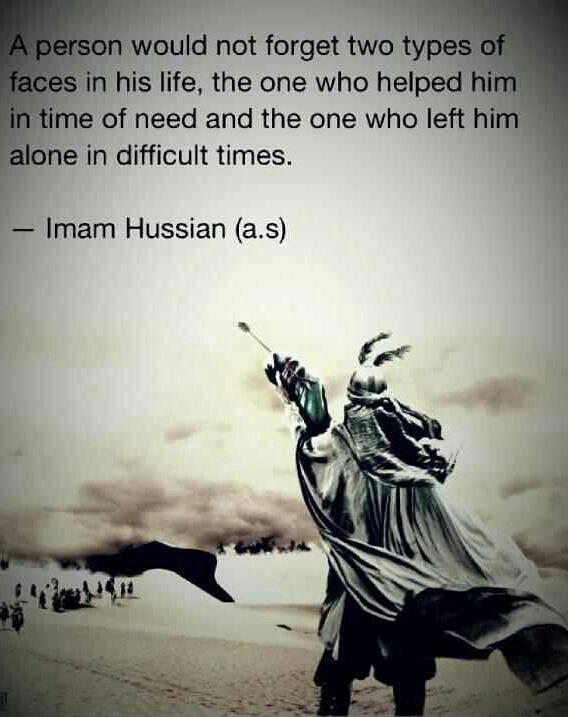 Imam Hussein Quotes. QuotesGram
