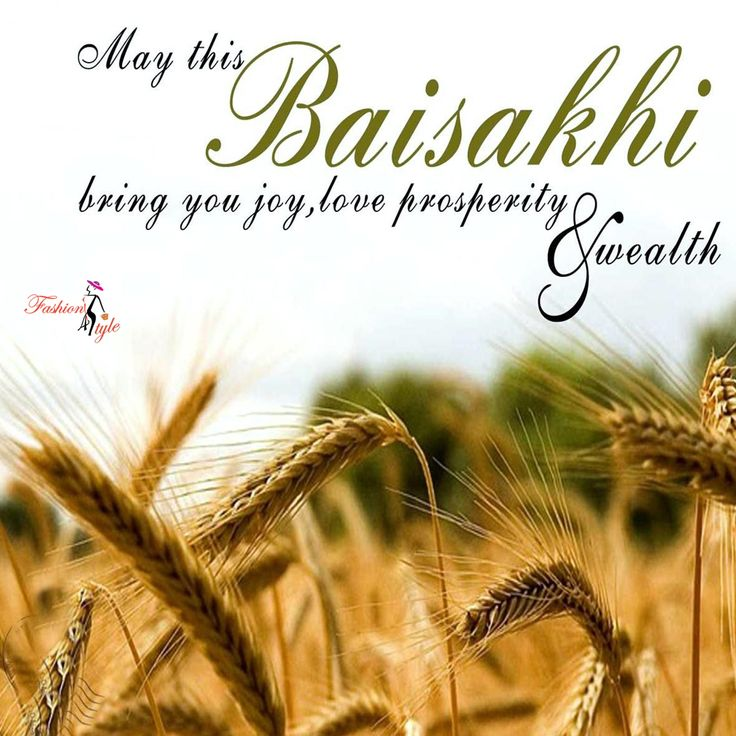 Here is wishing a very Happy #Baisakhi to our all lovers, may you get happy, success, wiliness, joyful life ahead.. Regards: Fashion4style ( fashion4style.com )