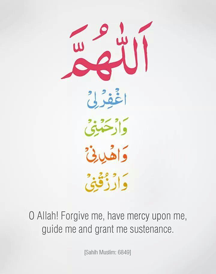 Dua if forgiveness