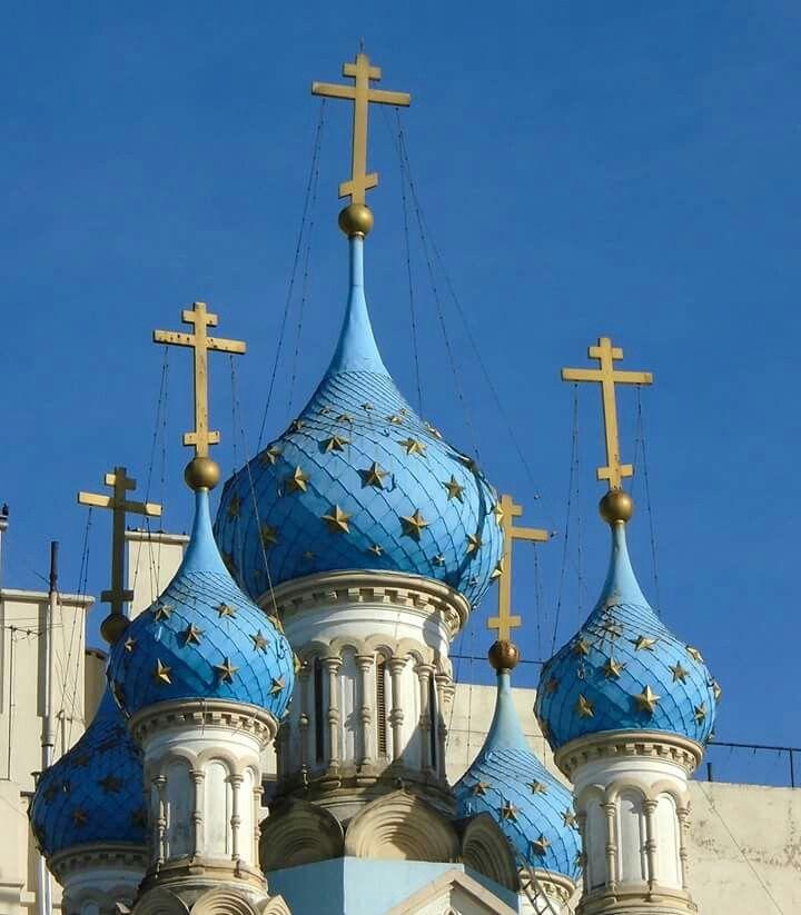 Cúpulas de la Iglesia Católica Ortodoxa Rusa de Parque Lezama.