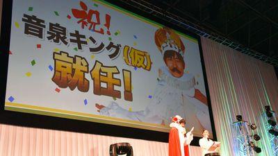 AnimeJapan 2015・<音泉>春の新番組発表会&TVアニメ「えとたま」放送直前祭にゃ!ステージレポート - GIGAZINE