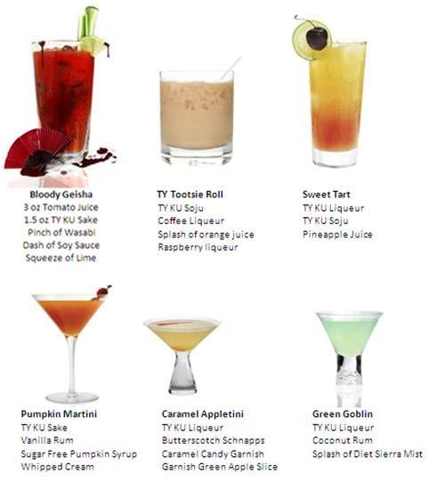 halloween cocktails bloody geisha ty tootsie roll caramel appletini - Halloween Mixed Drink Ideas