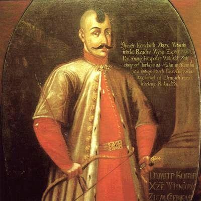 Dymitr Wiśniowiecki Bajda anonymous portrait before 1563