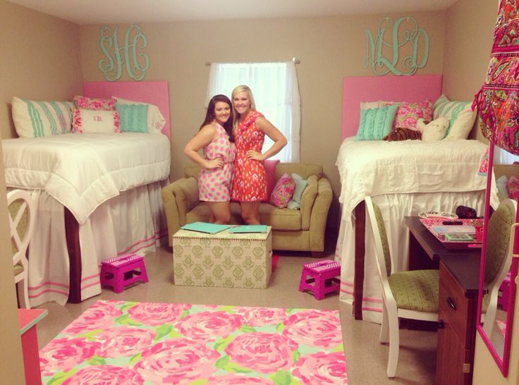 Our Lilly Dorm At West Alabama!