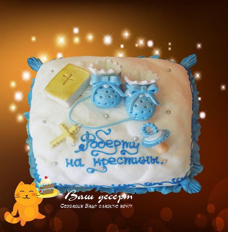 Детский торт 600 рублей кг