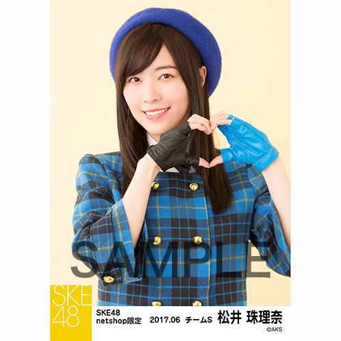 SKE48 2017年6月度 net shop限定個別生写真「狼とプライド」衣装5枚セット 松井珠理奈 | AKB48グループショップ