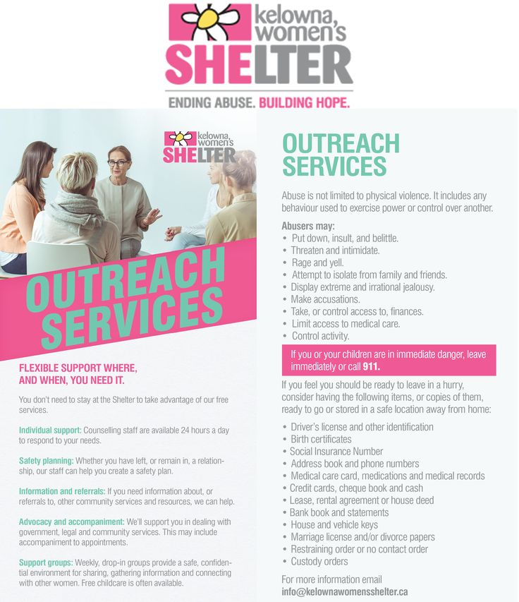 Here is the great program that helps people who are in danger.