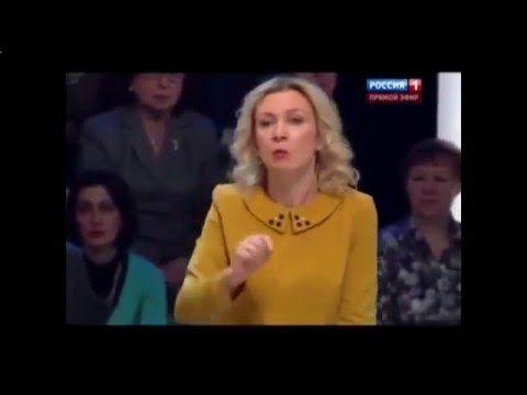 Захарова конкретно сказала про порошенко