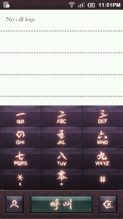 Theme Dial Pad