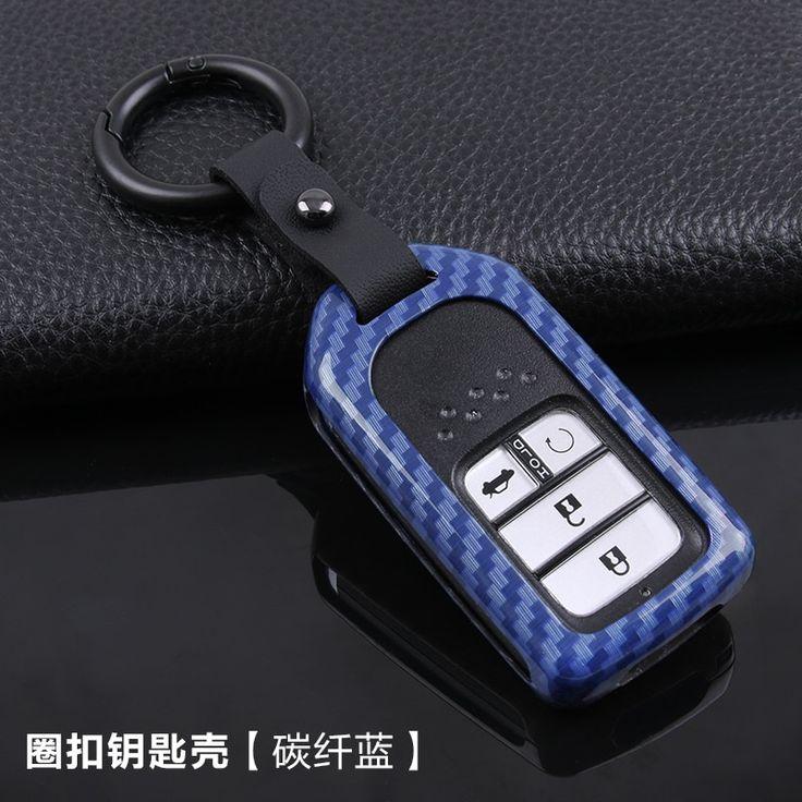 Carbon fiber zinc alloy car key case fob hood fit for 2015