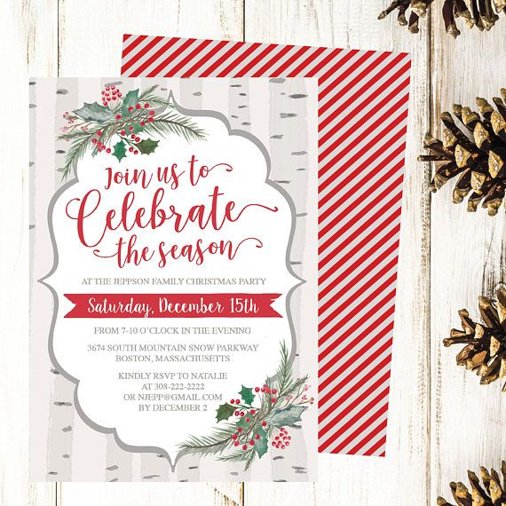 Christmas Party Invitation Template, Rustic #weddings #invitation @EtsyMktgTool http://etsy.me/2f0kqKT #invitationtemplate