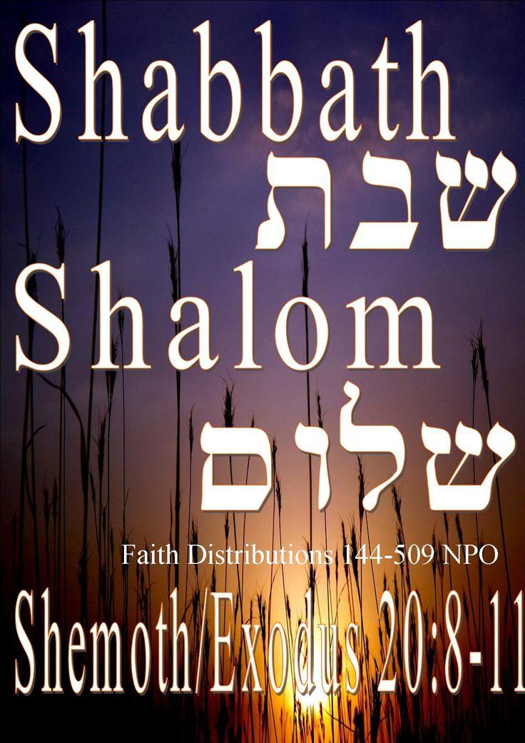 Shabbath Shalom! All esteem to YAHWEH!