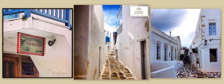 A walk around Naoussa, Paros!  #paros #naoussa #greece #traditional #greekislands #islands #summer #weddingplanner #beautiful #dreamsinstyle
