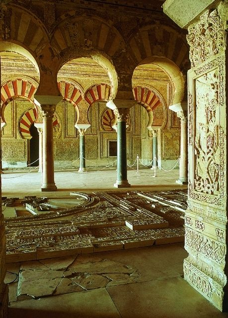 Medina Azahara - Conjunto Arqueológico - cordobaturismo.es