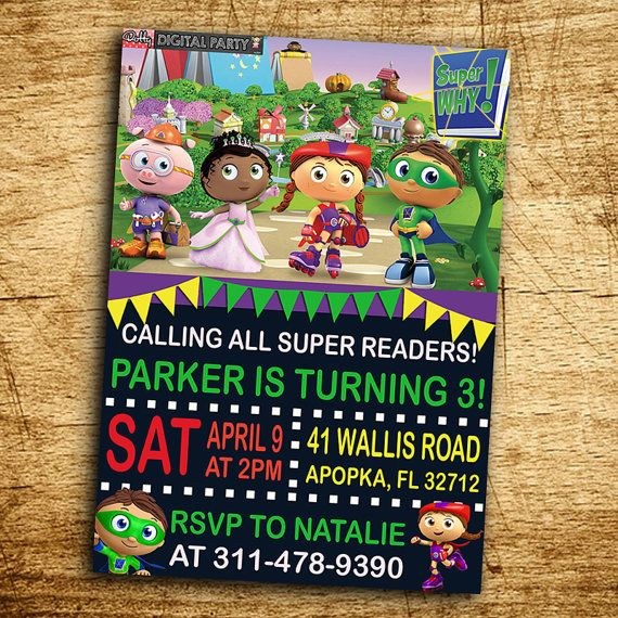 Hey, I found this really awesome Etsy listing at https://www.etsy.com/listing/270238568/super-why-birthday-party-invitation