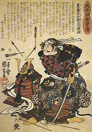 Saito Tatsuoki (1548-1573), Daimyo der Provinz Mino, wehrt mit seinem Schwert Pfeile ab, die auf ihn abgeschossen werden.