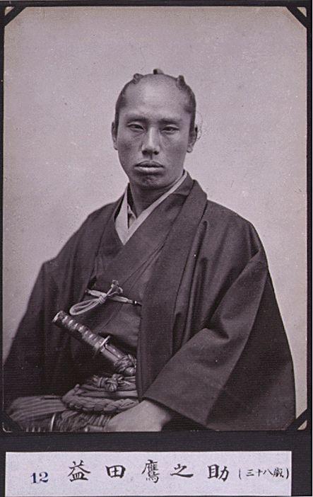 第二次遣欧団の一員。旧三井物産初代社長で、三井財閥を支えた増田孝(進)の父親。