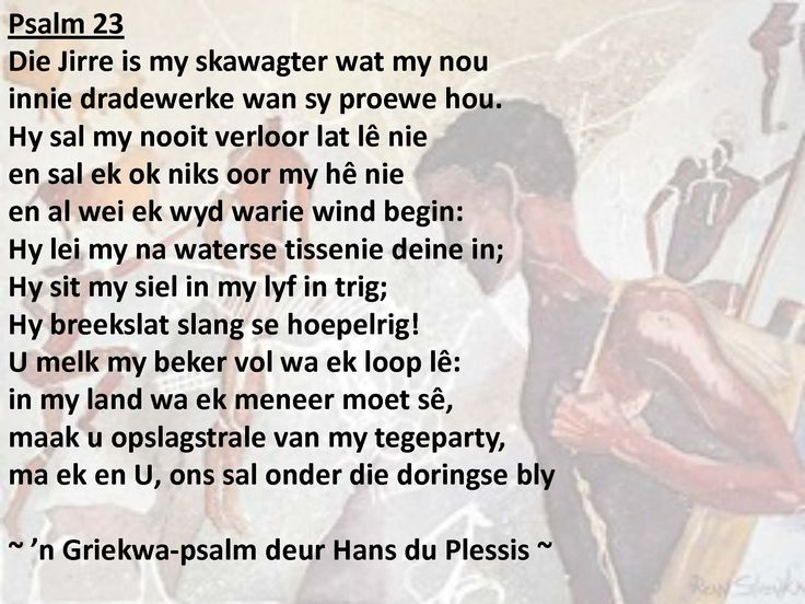 die here is my herder psalm 23 - Google Search