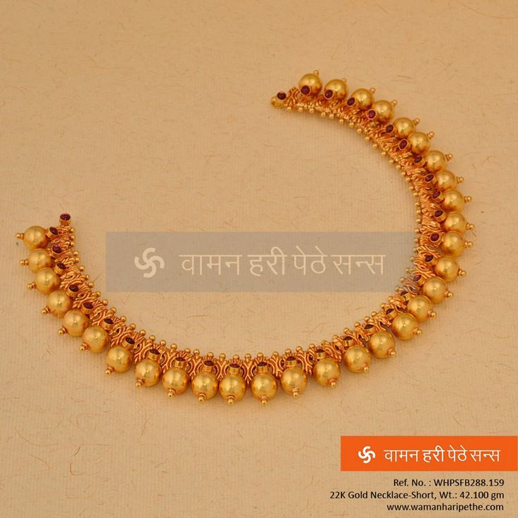 Amazingly stylish necklace, just to add up your beauty.