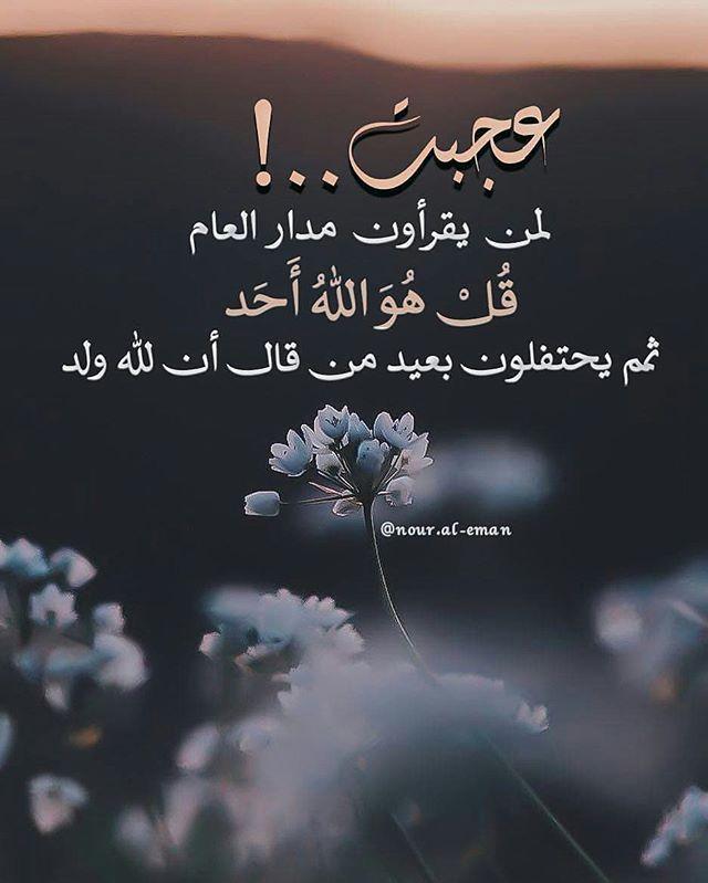 Nour Al Eman اذكار ادعية اسلام الحمد لله سبحان الله لا اله الا الله انشر تؤجر Doaamuslim Doaamuslim دعاء المسلم