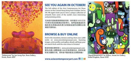 Willow, Asia Contemporary Art Show in Hong Kong