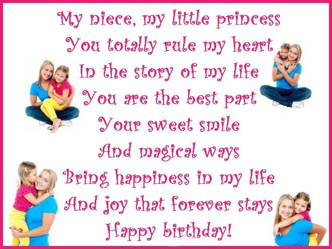Http Princesswithapen Hubpages Com Hub Happy Birthday Wishes For Niece Messages Poems And