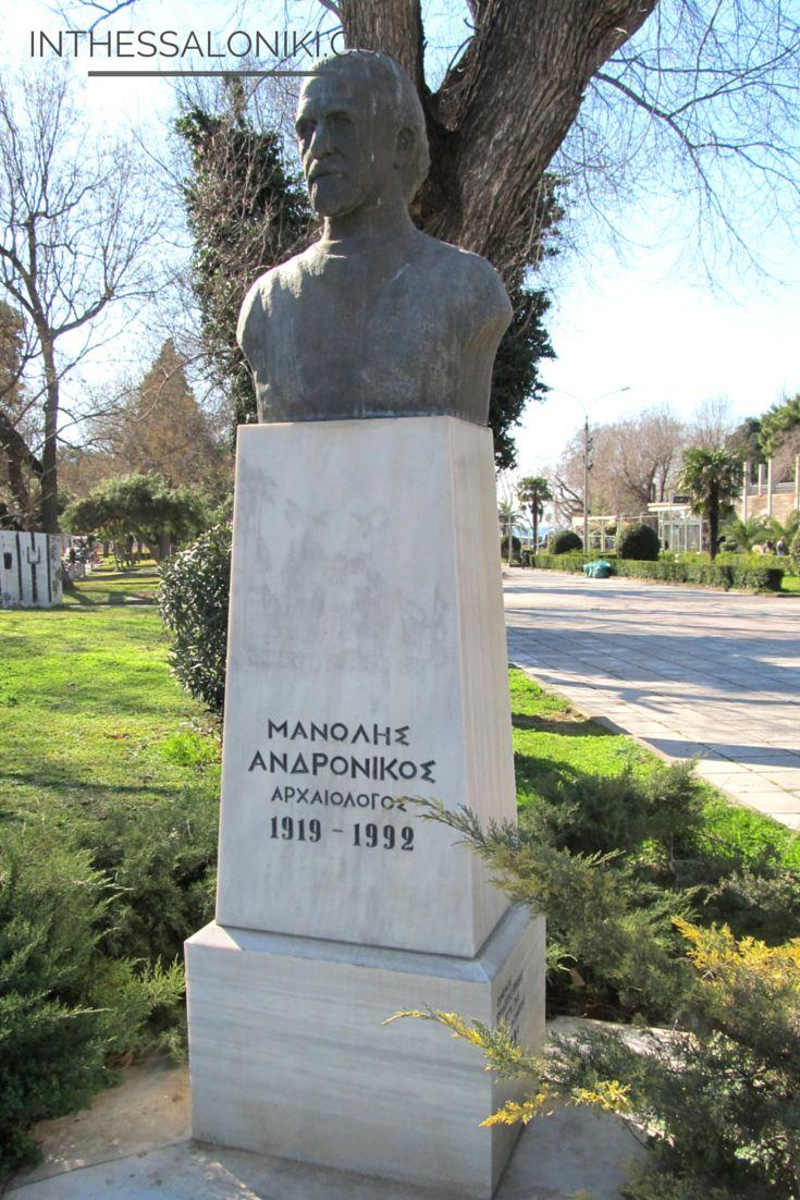 ● Manolis Andronikos, worldwide famous archaeologist who discovered the tomb of Philip II of Macedon. Sculpture by E.Kalevras.  ● Προτομή του αρχαιολόγου Μανόλη Ανδρόνικου, κοντά στο πάρκο της ΧΑΝΘ, από τον γλύπτη Ευθύμιο Καλεβρά. Τοποθετήθηκε το 1997. ● #thessaloniki #greece #travel
