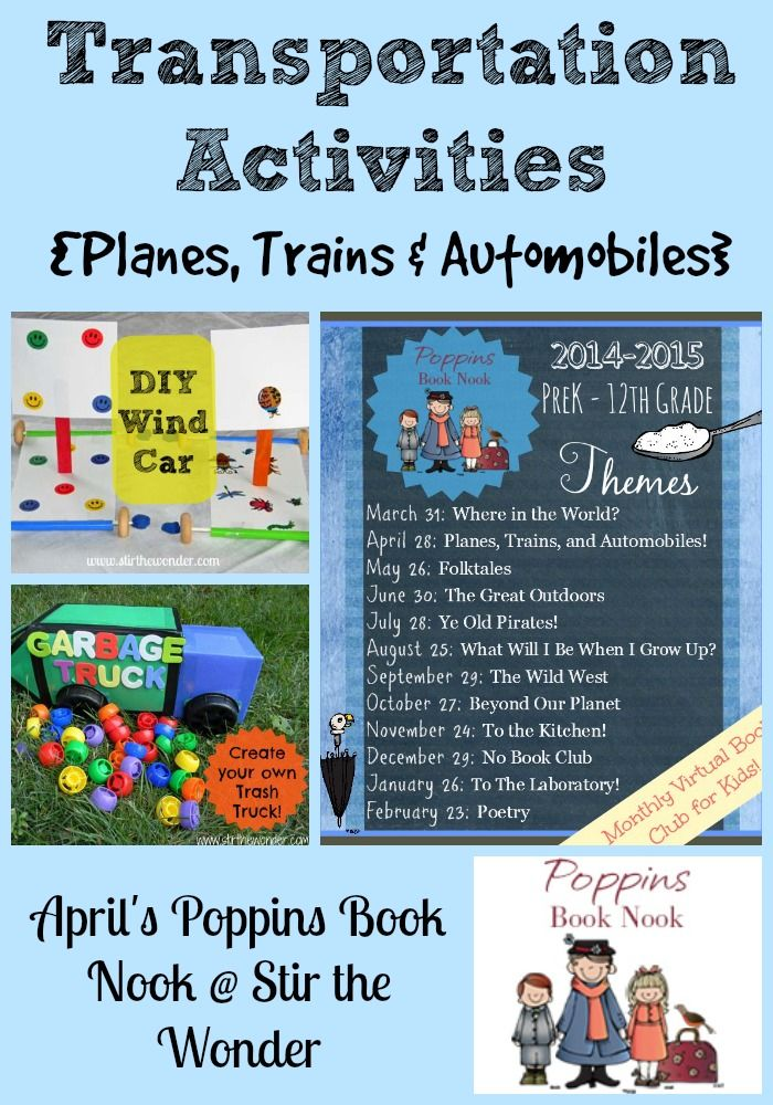 Transportation Activities For April S Poppins Book Nook