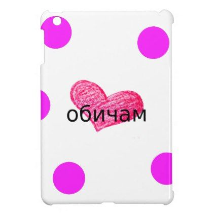 Bulgarian Language of Love Design iPad Mini Case - red gifts color style cyo diy personalize unique