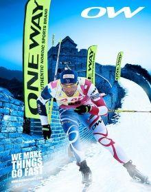 One Way-Biathlon auf Schalke