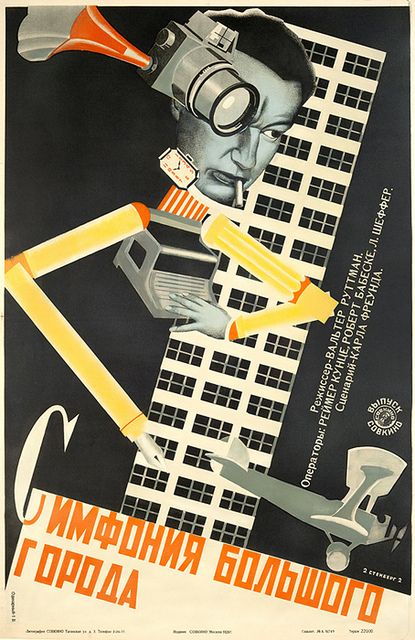 Georgii & Vladimir Stenberg, Soviet poster for the film Symphony of a Large City (1928). Courtesy Tony Shafrazi Gallery, New York