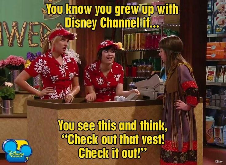 "UH NO. You grew up with Disney if you watched That's so Raven! And pretty much anything from the 90s... ""So Random"" is no where NEAR Classic Disney... Just saying..."