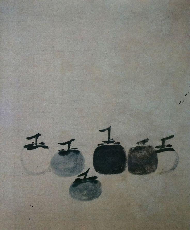 13th century Chinese monk painter Mu Qi: Six Persimmons