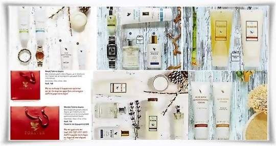 Χριστουγεννιάτικα Δώρα Με Προϊόντα Από Αλόη Βέρα της Forever Living Products #Christmas #Gifts #AloeVera #ForeverLivingProducts