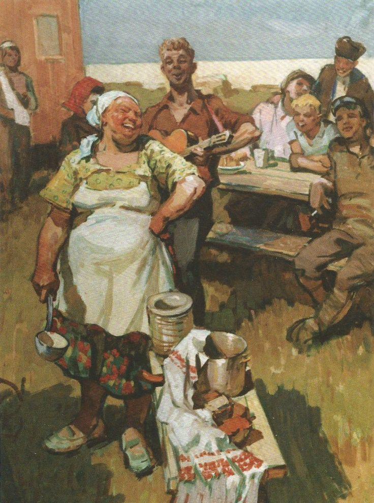 Копаев Владимир Иванович = Шутка.Перед обедом. 1959.