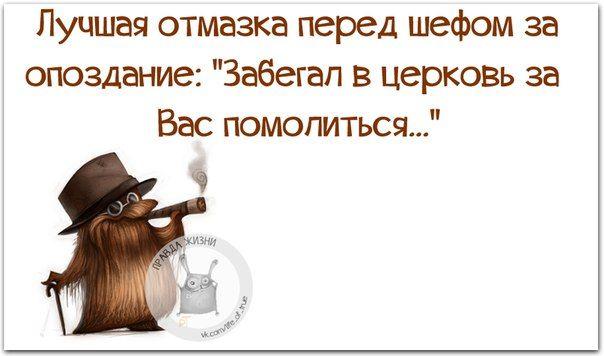 Позитивные фразки в картинках (23 штуки) » RadioNetPlus.ru развлекательный портал