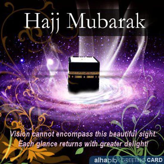 30+ Hajj and Umrah Mubarak Quotes & Wishes in English With Images…