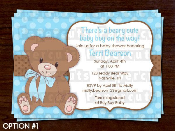 Printable DIY Blue and Brown Teddy Bear Theme Personalized Boy Baby Shower Invitation. $12.00, via Etsy.