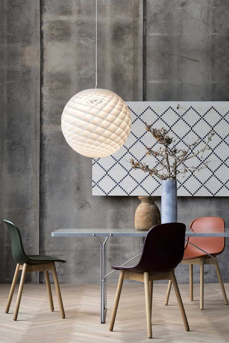 The Patera Pendant Lamp by Louis Poulsen is a spherical contemporary lamp by Danish designer, Øivind Slaatto. | On sale at 15% off at 2Modern Furniture & Lighting