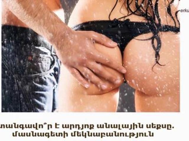 Плюсы орального секса для женщины!  Оральный секс  Минет Secrets Center