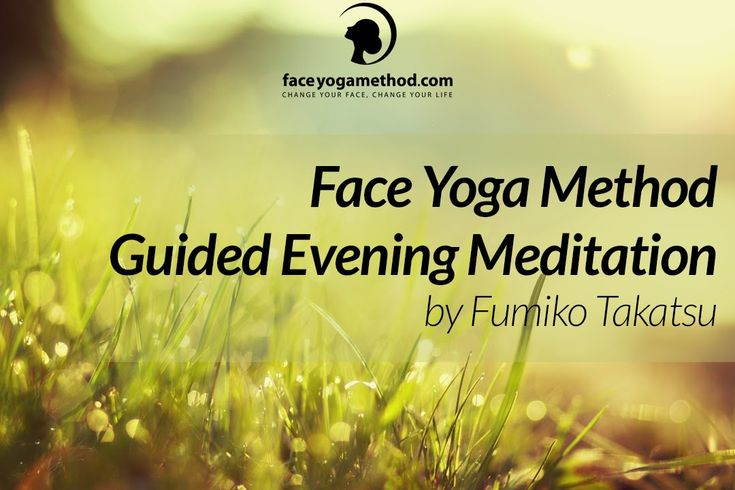 Face Yoga Method Guided Evening Meditation by Fumiko Takatsu    Get the FREE Guided Meditation by Fumiko Takatsu & 21 Day Morning Affirmation guide here http://faceyogamethod.com/meditation
