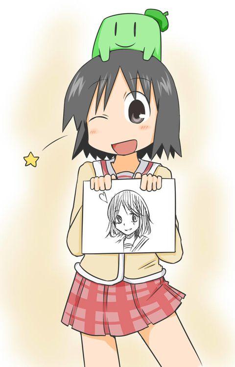 Shinonome Nano! | Nichijou | Pinterest | Nichijou, Anime ...