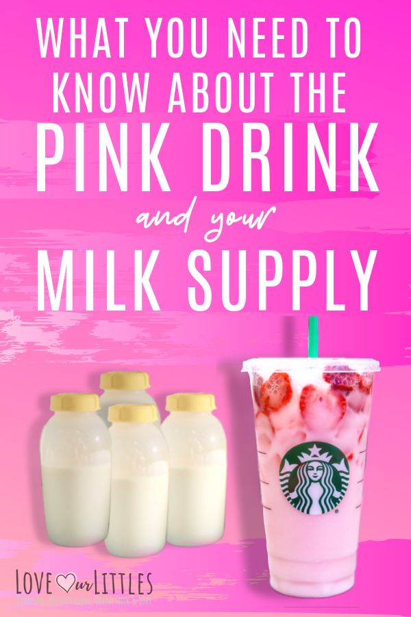 What You to Know About the Pink Drink and Milk Supply