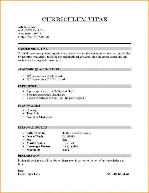Scholarship Application Letter   bravebtr/format-of-a