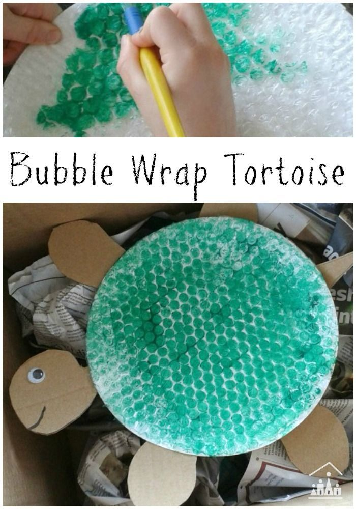 Looking for a LOW maintenance PET for your kids? Our Roald Dahl Esio Trot inspired Bubble Wrap Tortoise craft is the perfect stress free pet.
