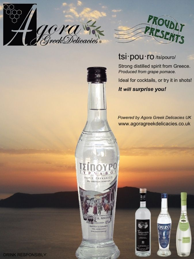Tsipouro - Exclusively from Greece - No equal!