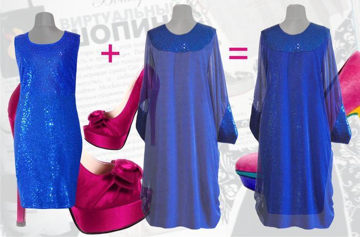 107$ Нарядный женский костюм большого размера - сарафан из пайетки + шифоновое платье с широкими манжетами Артикул 613, р50-64 Женские костюмы большие размеры  Женские костюмы с пайеткой большие размеры