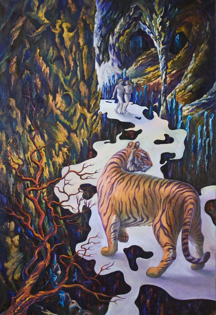 Dangerous way. Oil on Canvas.  Surrealistic work representing a couple treading magic road hanging in the air, which is full of holes like a slice of cheese. In the end of the road strip a menacing tiger is waiting. The entire environment resembles grotto or a cave. The way of the couple goes from illuminate spaces downward, to the dark.