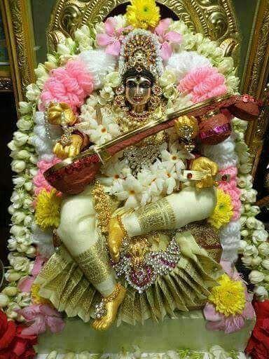 Devi Saraswathi..